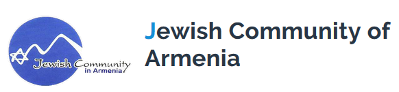 Jewish Community of Armenia